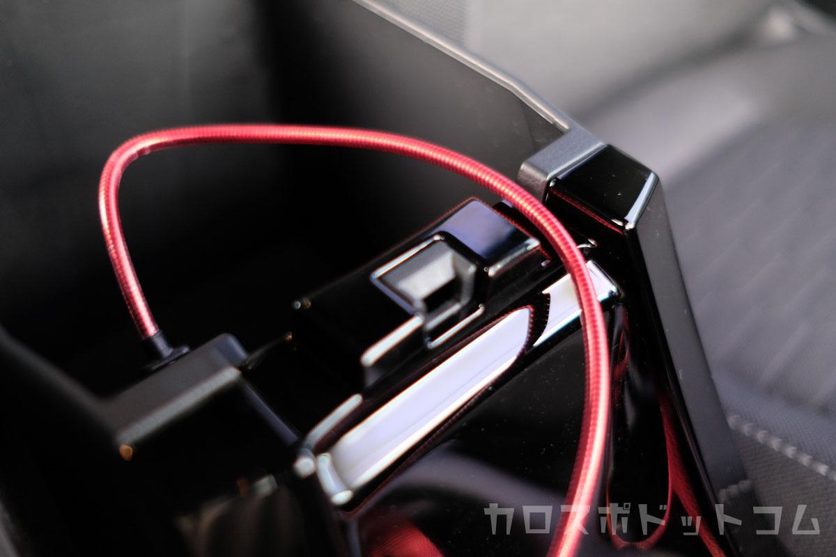 カローラスポーツのコンソールボックスのケーブルを通す溝