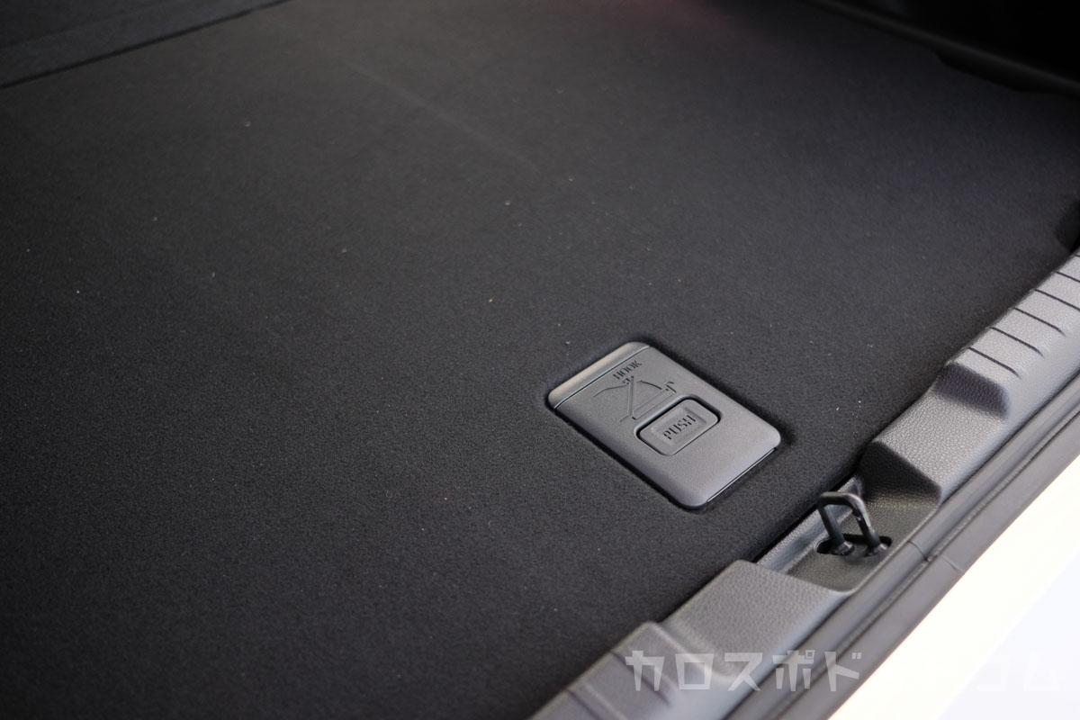 4:2:4分割アジャスタブルデッキボードのボタンの写真