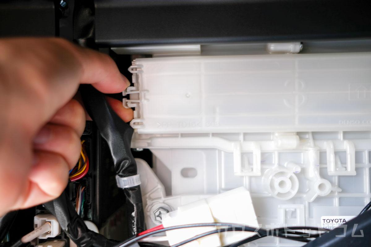 エアコンフィルターケースのフタの開け方